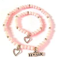 Pink Sweetheart Mama & Baby Girl Armband-Set - Geburtsgeschenk für Frauen - Geburtsgeschenk Mädchen - Perlenarmband - rosa Armband - Herzchen-Armband