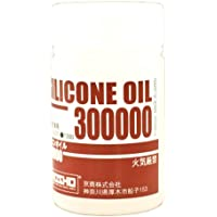 SILICONE OIL #300000 40CC (japan import) (japan import)