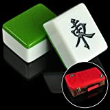 LI JING SHOP - Bambusdraht Doppelte Schicht Haupt Hand reiben Mahjong Karte, dunkelgrünes festes Melamin Material Mahjong, Größe: 3.8 * 3.0 * 2.0CM / 4.0 * 3.1 * 2.1CM / 4.2.23.2 * 2.2CM ( größe : 4.2*3.2*2.2CM )