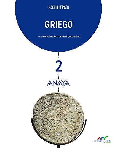 Griego 2 (Aprender es crecer en conexión)