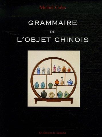 Grammaire de l'objet chinois
