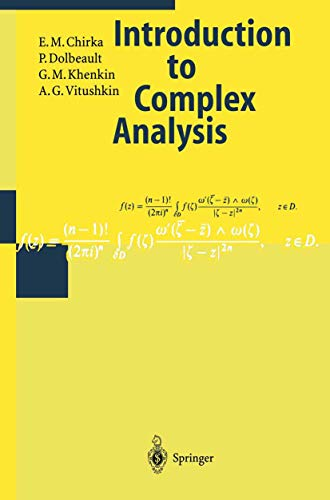 Introduction to Complex Analysis (Encyclopaedia of Mathematical Sciences (7), Band 7)