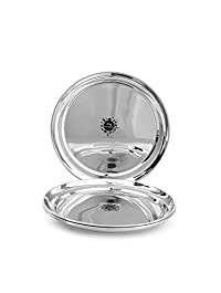 KING-INTERNTIONAL ROUND TRAY SET OF 2 PCS