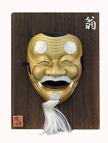 """Japonés Noh Máscara """"okina, la figura älteste Side Noh theaters"""