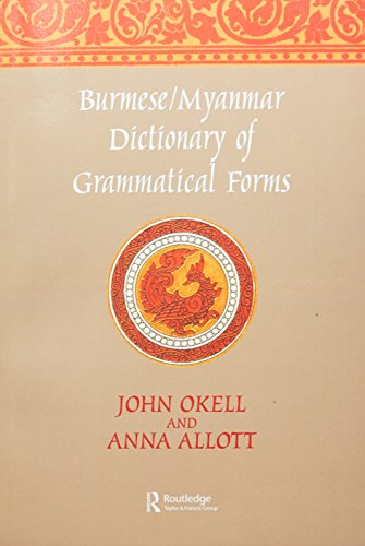 Burmese (Myanmar) Dictionary of Grammatical Forms (Myanmar Dictionary)