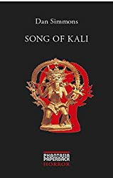 Song Of Kali (Phantasia Paperback Horror)
