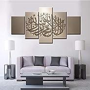 Artwork Muslim Bible Poster Islamic Wall Art Frame Allah The Quran Canvas Painting 5 Pieces Hd Print Living Ro