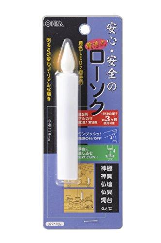 Funciona con pilas Vela LED longitud 118mm LED-01M (jap?n importaci?n)