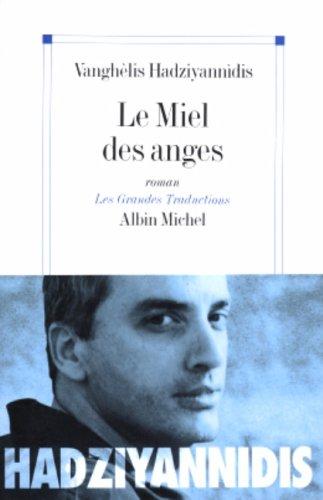 """<a href=""""/node/3616"""">Miel des anges</a>"""