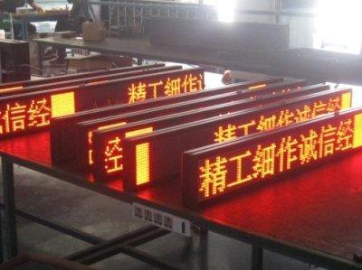 Gowe 16* 160pixels, rot LED Moving-Schild Bildschirm, Indoor, pitch7.62mm, LED-Werbetafel, Aluminium Rahmen, schafft blau, MINILED Display