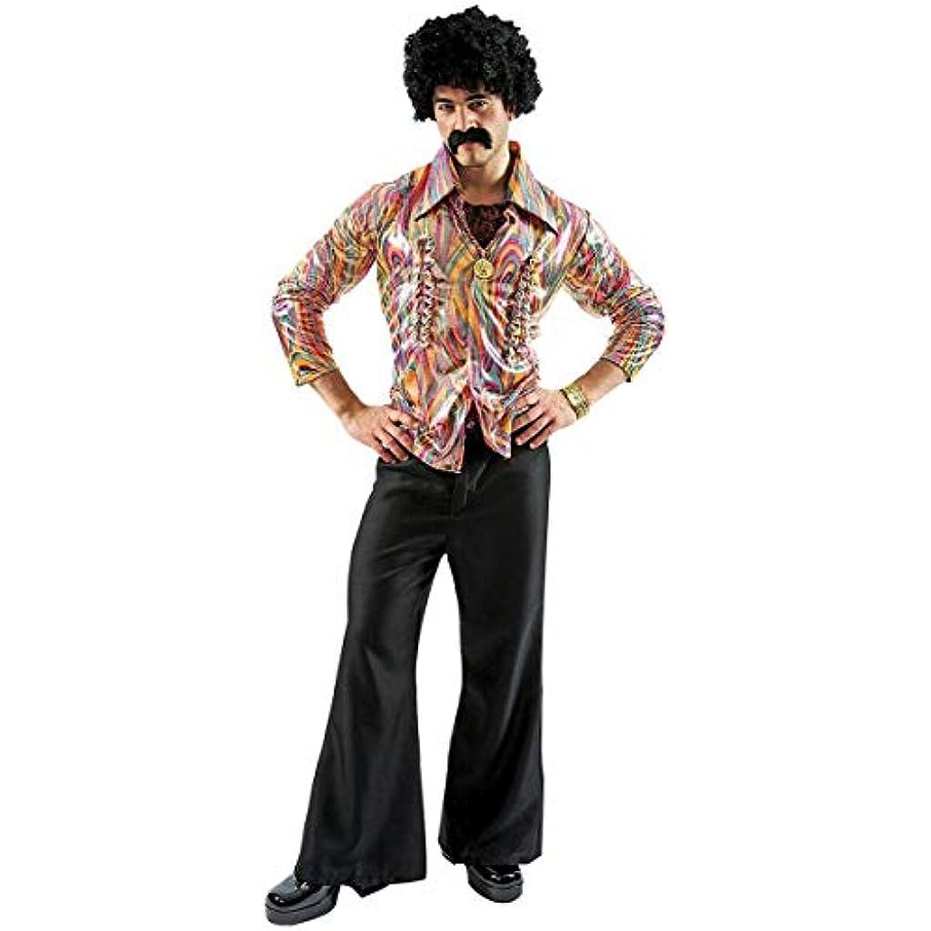 7d3c757b31eb Costume Carnevale Travestimento Vestito anni 70 Discoteca – sexy uomo