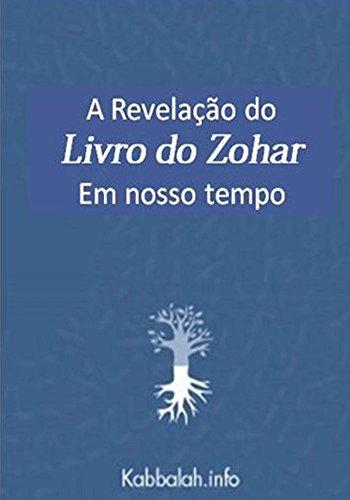 A Revelação do Livro do Zohar em Nosso Tempo (Portuguese Edition) por Michael Laitman