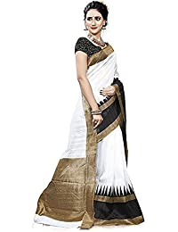 Sarees Below 500 Rupees Sarees New Collection 2017 Sarees For Women Party Wear Sarees For Women Latest Design... - B0781HDGFQ
