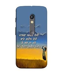 PrintVisa Inner Self 3D Hard Polycarbonate Designer Back Case Cover for Motorola Moto X Play