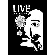 LIVE (Japanese Edition)