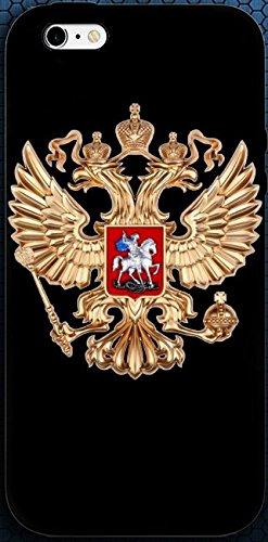 blitzversand Handyhülle Russland Russia Putin kompatibel für iPhone 7/8 Adler Gold Schutz Hülle Case Bumper transparent M8