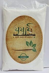 Yatharth Organics Rock Salt (5 kg)