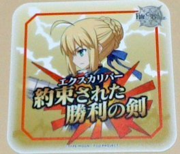 fategrand-order-sega-collaboration-cafe-limited-parfait-coaster-saber-altria-fgo