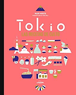 Tokio. Las recetas de culto (8416489025)   Amazon Products
