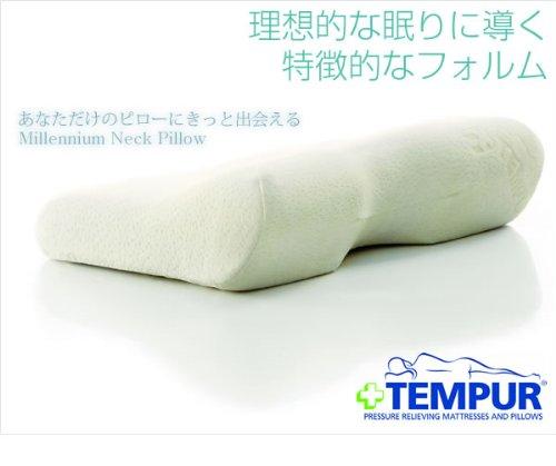 TEMPUR® Schlafkissen MILLENNIUM 54x32x12,5/7 cm ( L )