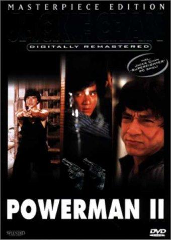 Powerman 2 (Masterpiece-Edition)