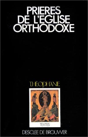 Prières de l'église orthodoxe par Collectif