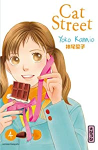 Cat Street Edition simple Tome 4