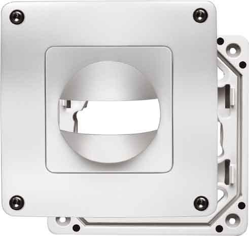 ESYLUX Abdeckung IP44, für MD/PD 180, weiß, 2473935