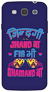 The Racoon Grip Jhand Ba hard plastic printed back case/cover for Samsung Galaxy Mega 5.8
