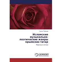 Исламские музыкально-поэтические жанры крымских татар: Мавлид и иляхи