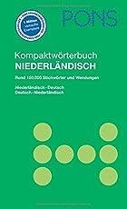 PONS Kompaktwörterbuch Niederländisch: Niederländisch - Deutsch/Deutsch - Niederländisch.: Niederländisch-Deutsch/Deutsch-Niederländisch
