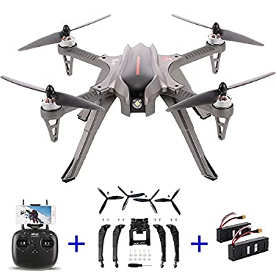 MJX Bugs 3H Qinyin RC Drone 2.4G 6-Axis Gyro Brushless Motor ESC RC Drone Quadcopter + 1 Gift Accessories + 2 Battery
