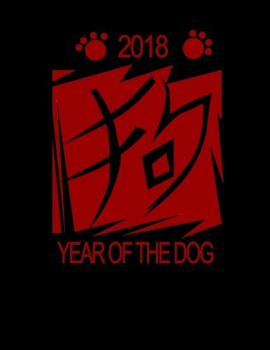 2018 Year of the Dog: Cute Festive Lunar New Year Journal - Novelty Notebook 110 pages (8.5 x 11 inch) Large Composition Book, Journal and Diary for ... Productive and More (8.5 x 11 Lined Journals)