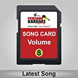 Persang Song Card Vol 8 (Latest Collection 321 Songs)