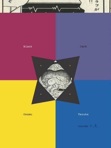Black Jack Volume 5 (Black Jack (Vertical))