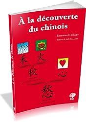 À la découverte du chinois