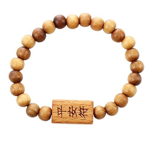 Korne Chinesische Buchstaben Woerter Buddha geschnitztes Armband 8.2 zoll Gurt (Chinesische Armbänder)
