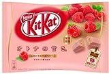 Japanese Kit Kat Raspberry Flavor (12 Mini Bars in Bag)...