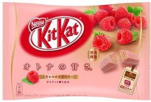 kitkat-ausgewahlt-himbeere-mini-12-bar-begrenzte-saison-2016-japan