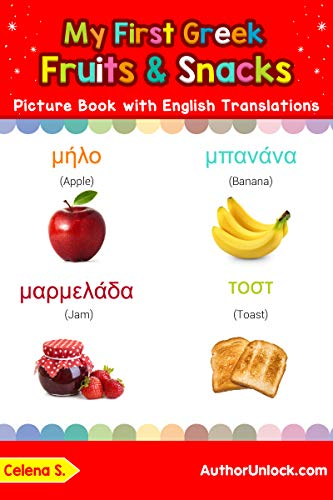 My First Greek Fruits & Snacks Picture Book with English Translations: Bilingual Early Learning & Easy Teaching Greek Books for Kids (Teach & Learn Basic Greek words for Children 3) (English Edition) por Celena S.