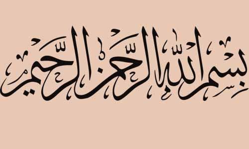 adesivi-arabi-personalit-della-cultura-musulmana-creativo-anti-orizzontale-parete-decorazione-adesiv