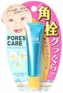 Elizabeth Poretol Pore Clear Gel (japan import)