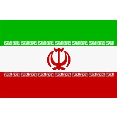 New Iran Flag Large 5ft x 3ft with 2 metal Eyelets