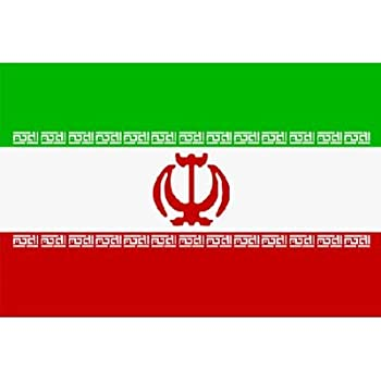 New Iran Flag Large 5ft X 3ft With 2 Metal Eyelets Amazon