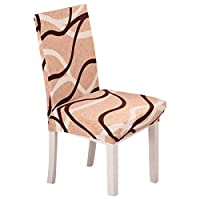 KING DO WAY Set of 1 Removable Stretch Slipcovers Short Dining Room Chair Seat Cover Wedding Party Coffee Curve