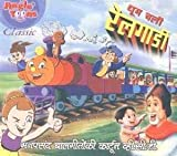Jingle Toons-Dhoom Chali Railgadi
