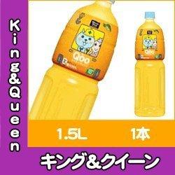coca-cola-minute-maid-qoo-emocionante-de-orange-15l-1-de-este