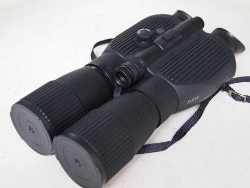 Dipol d 216 pro mit ir laser russisches nachtsichtgerät