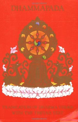 Dhammapada (Tibetan translation series) by Tipitaka (1985-12-27)