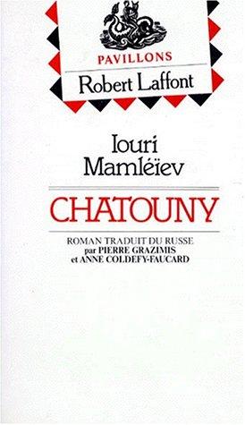 CHATOUNY par IOURI MAMLEIEV